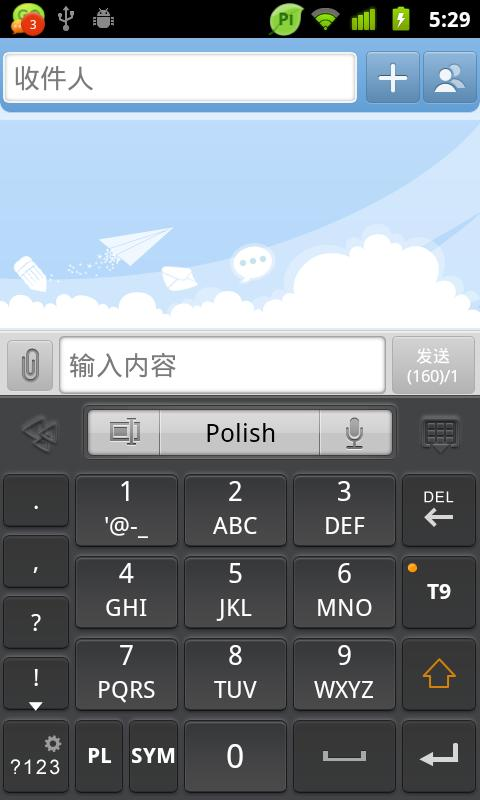 Polish for GO Keyboard - screenshot