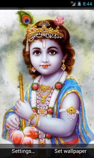 Shree Krishna 3D Transitions