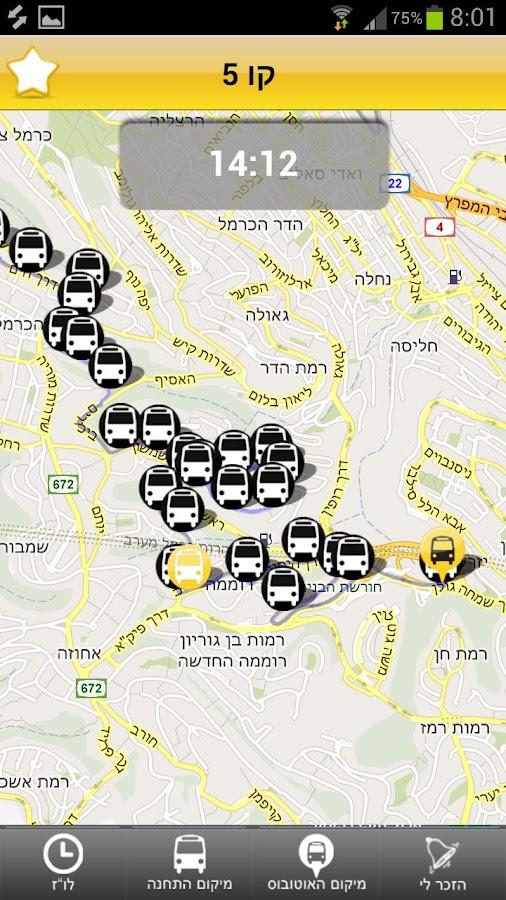 NetBus ותדע מתי האוטובוס מגיע. - screenshot