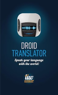 Droid Translator Calls & Chat - screenshot thumbnail