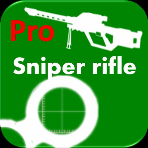 狙擊來復槍 街機 App LOGO-APP試玩