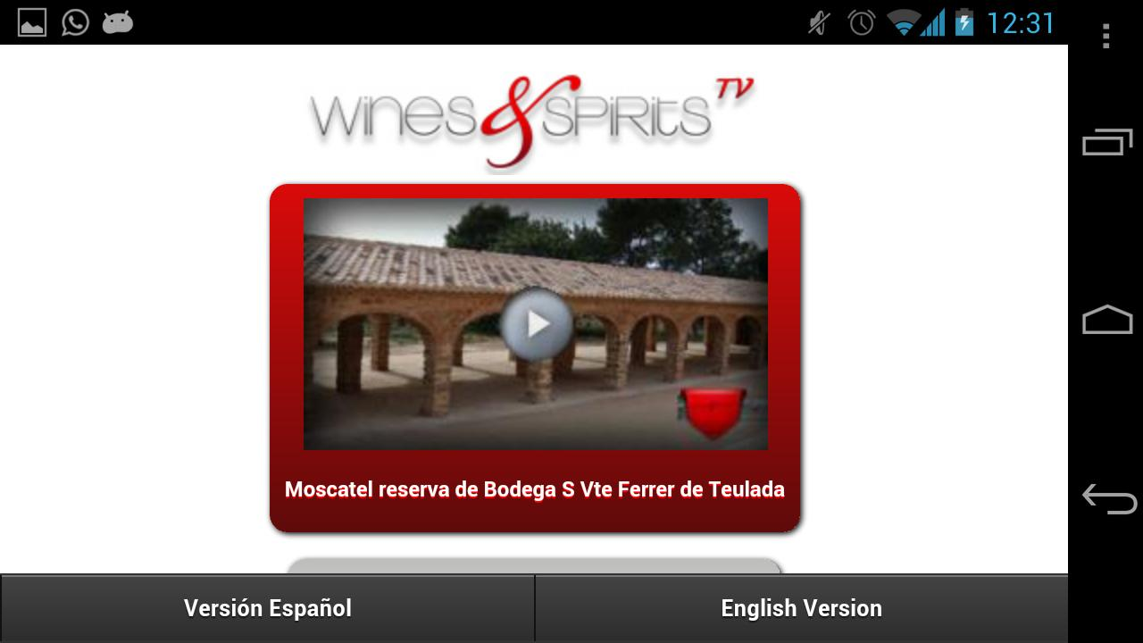 Wines & Spirits- screenshot