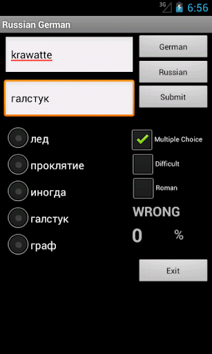 Learn German Russian