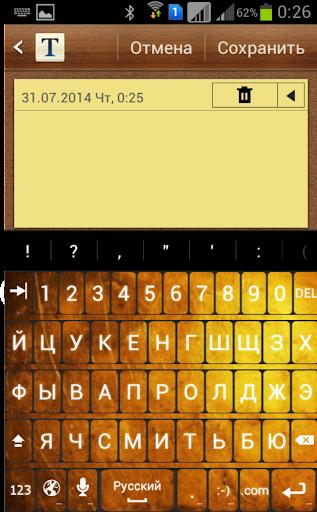 GOLD клавиатура