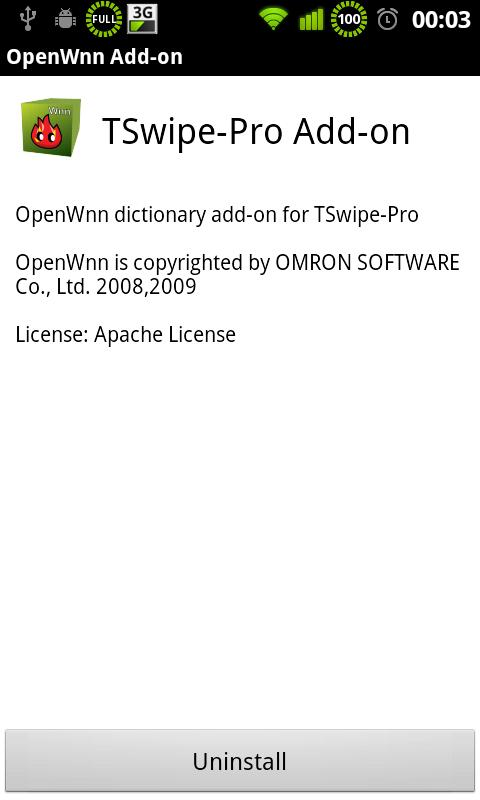 TSwipe-Pro OpenWnn- screenshot