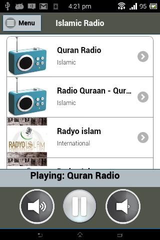 【免費媒體與影片App】Islamic Radio-APP點子