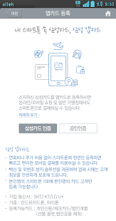 m포켓 - screenshot thumbnail
