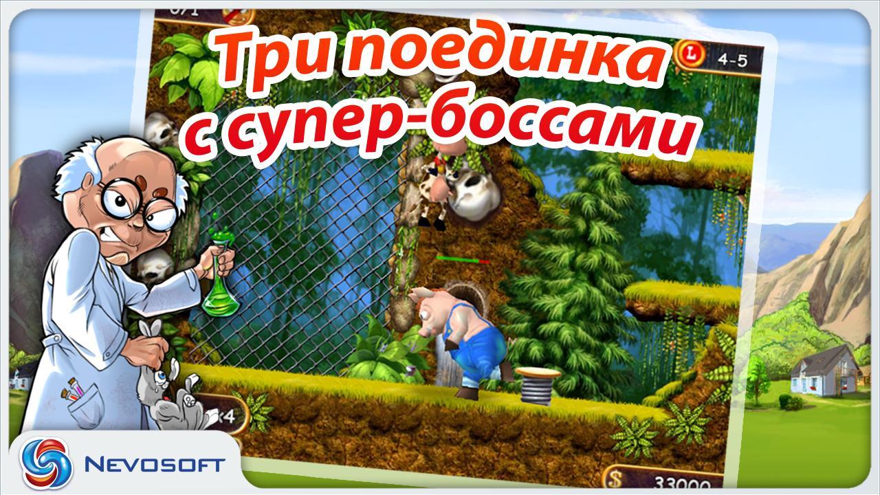 Супер Корова для Android - PDAlife ru