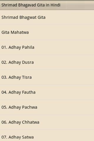 Hindi bhagwat in download gita pdf