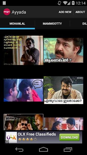 Ayyada - Movie Dialogues