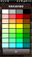 Screenshot of トラベル計算機 SimpleTravelCalculator