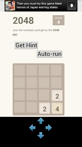 2048 Auto Solver