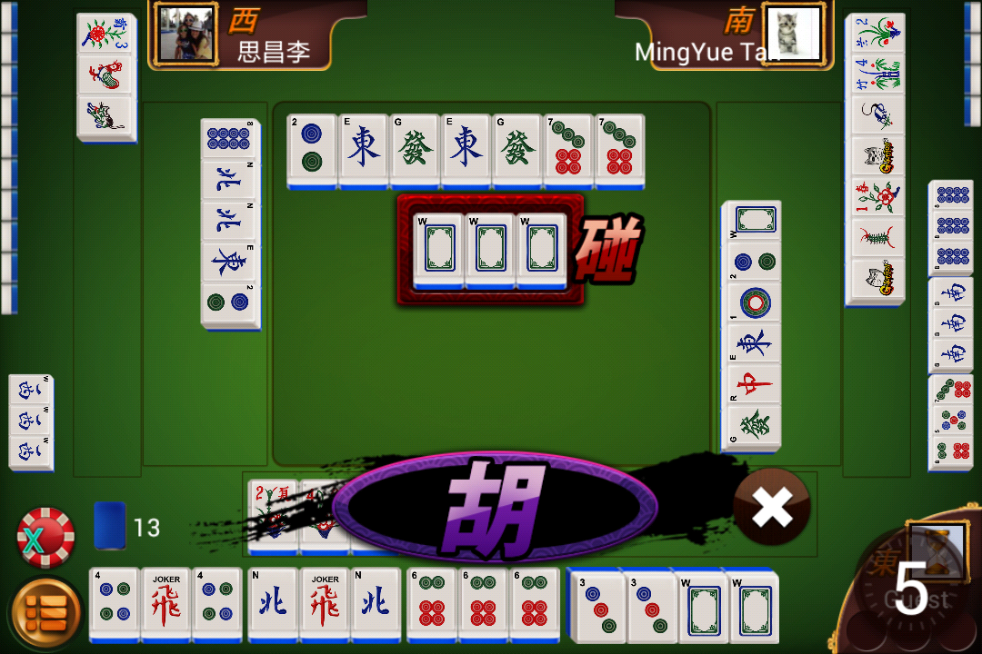 Three player mahjong