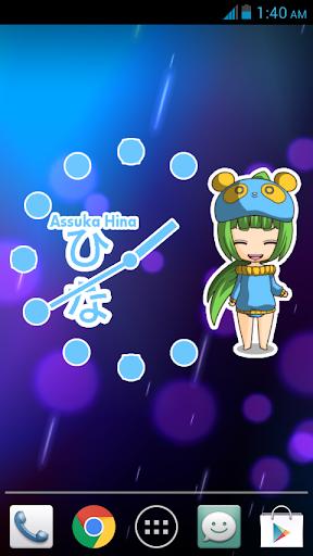 AsukaHina Widget