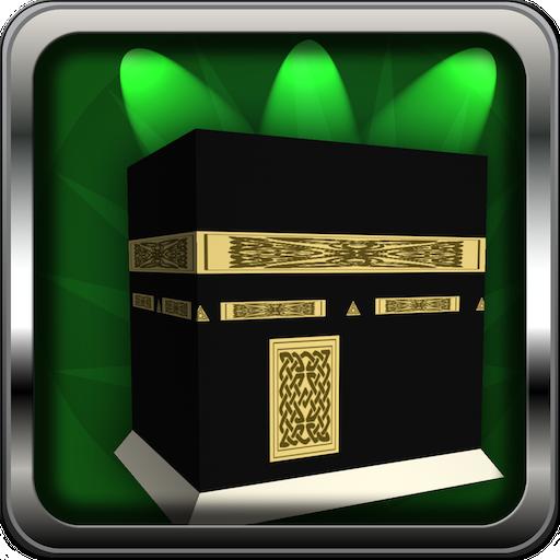 App Insights: Mecca 3D (Makkah Virtual Tour) | Apptopia