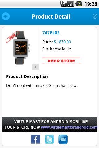 VirtueMart Products Showcase- screenshot