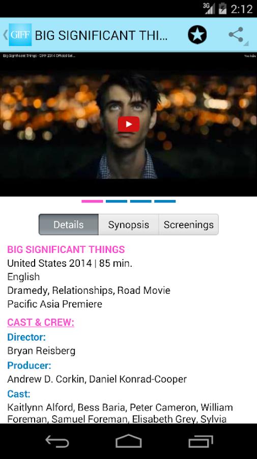 GIFF 2014 - screenshot