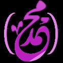 رسائل المولد النبوي ١٤٣٤ icon