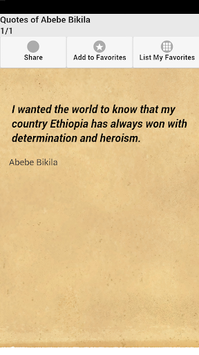 Quotes of Abebe Bikila