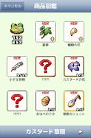 Screenshot of 王国の道具屋さん2 -お店を経営するドット絵放置ゲーム-