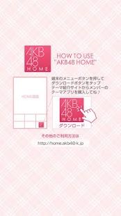 AKB48きせかえ(公式)野中美郷-GL-|玩個人化App免費|玩APPs