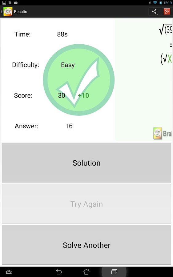 Brainy Math- screenshot