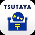 TSUTAYA DISCAS 宅配レンタル icon