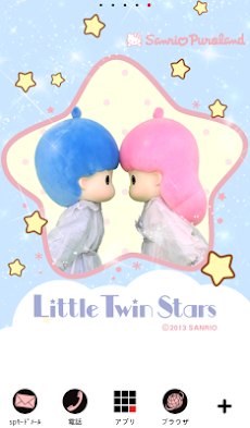 Little Twin Starsサンリオライブ壁紙のおすすめ画像2