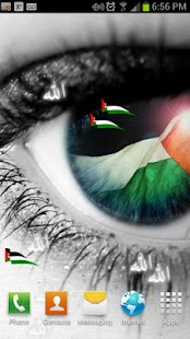 Palestine Forever! - screenshot thumbnail