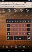 Screenshot of Chinese bihua IME Plugin 筆畫