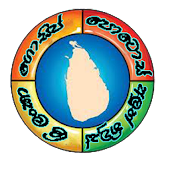 Gossip E Lanka Latest News