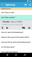 Screenshot of Learn Japanese