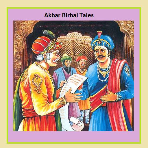 Akbar-Birbal Tales LOGO-APP點子