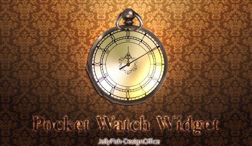 懐中時計・アンティークアナログ時計ウィジェット
