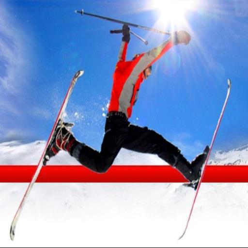 Borovets Ski Experience
