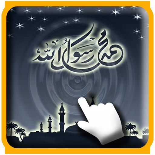 خلفيات اسلامية متحركة 2 個人化 App LOGO-硬是要APP