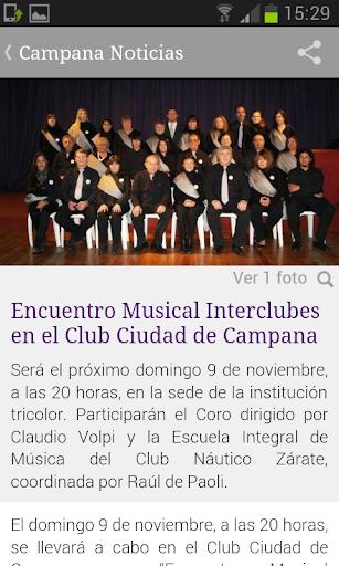 【免費新聞App】Campana Noticias-APP點子