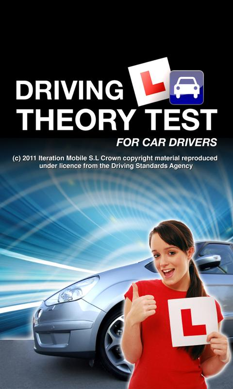 Theory Test UK Free 2016 (CAR)- screenshot