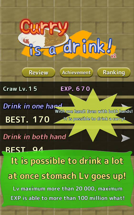 Curry is a drink!- screenshot
