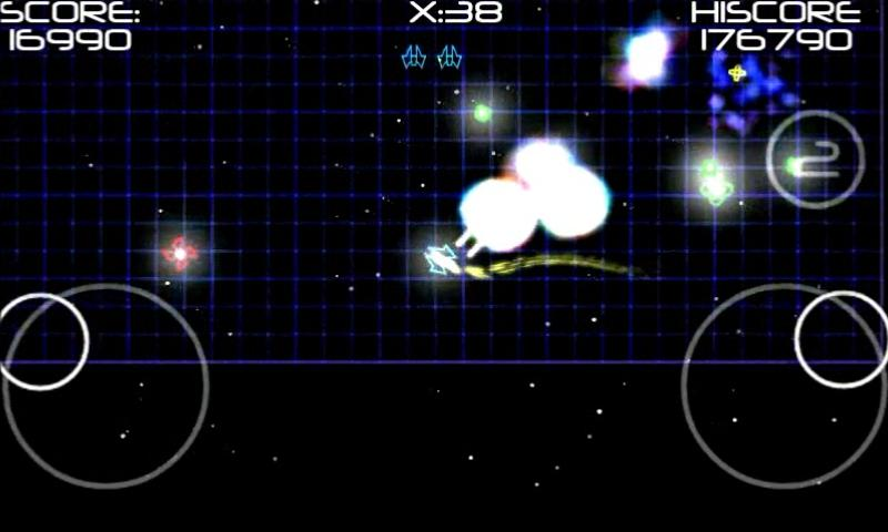 AttackWave ( Space Shooter )- screenshot