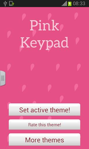 鍵盤膚色粉紅