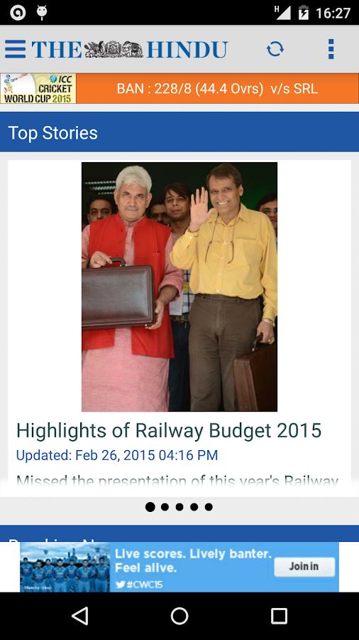 The Hindu News (Official app) - screenshot