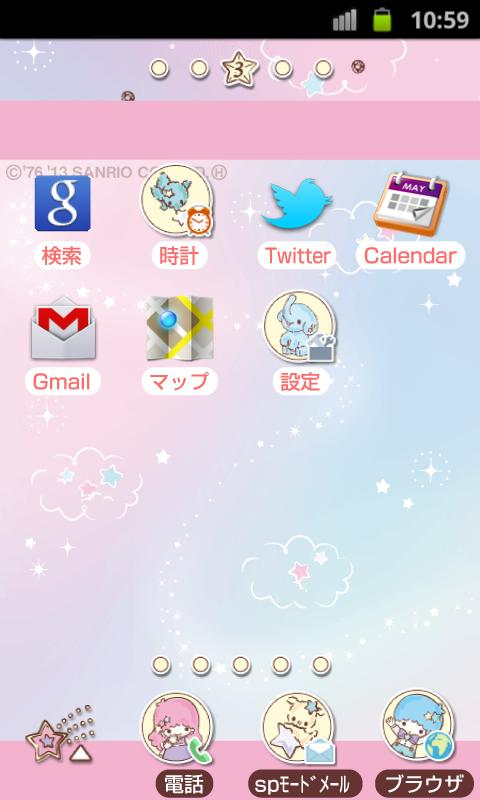 SANRIO CHARACTERS Theme50- screenshot
