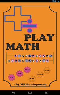 Play Math - screenshot thumbnail