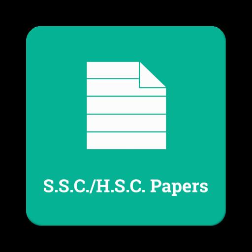 SSC-HSC Paper Collection LOGO-APP點子