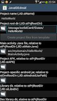 Screenshot of JavaIDEdroid