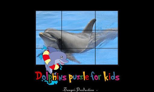 子供のためのイルカのパズル