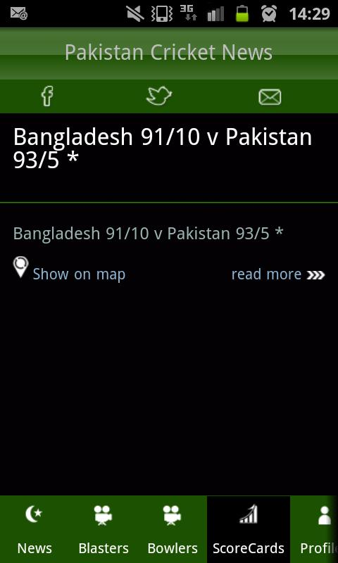 Pakistan Cricket News - screenshot