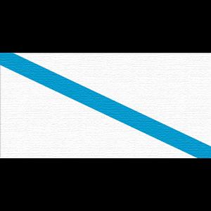 Bandeiras Galegas