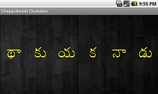 Telugu Cinema Jumble